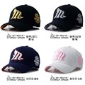 Letter M Wolf Adult Hats Fashion Hip Hop Snapbacks Baseball Caps Casquette Sport Visors