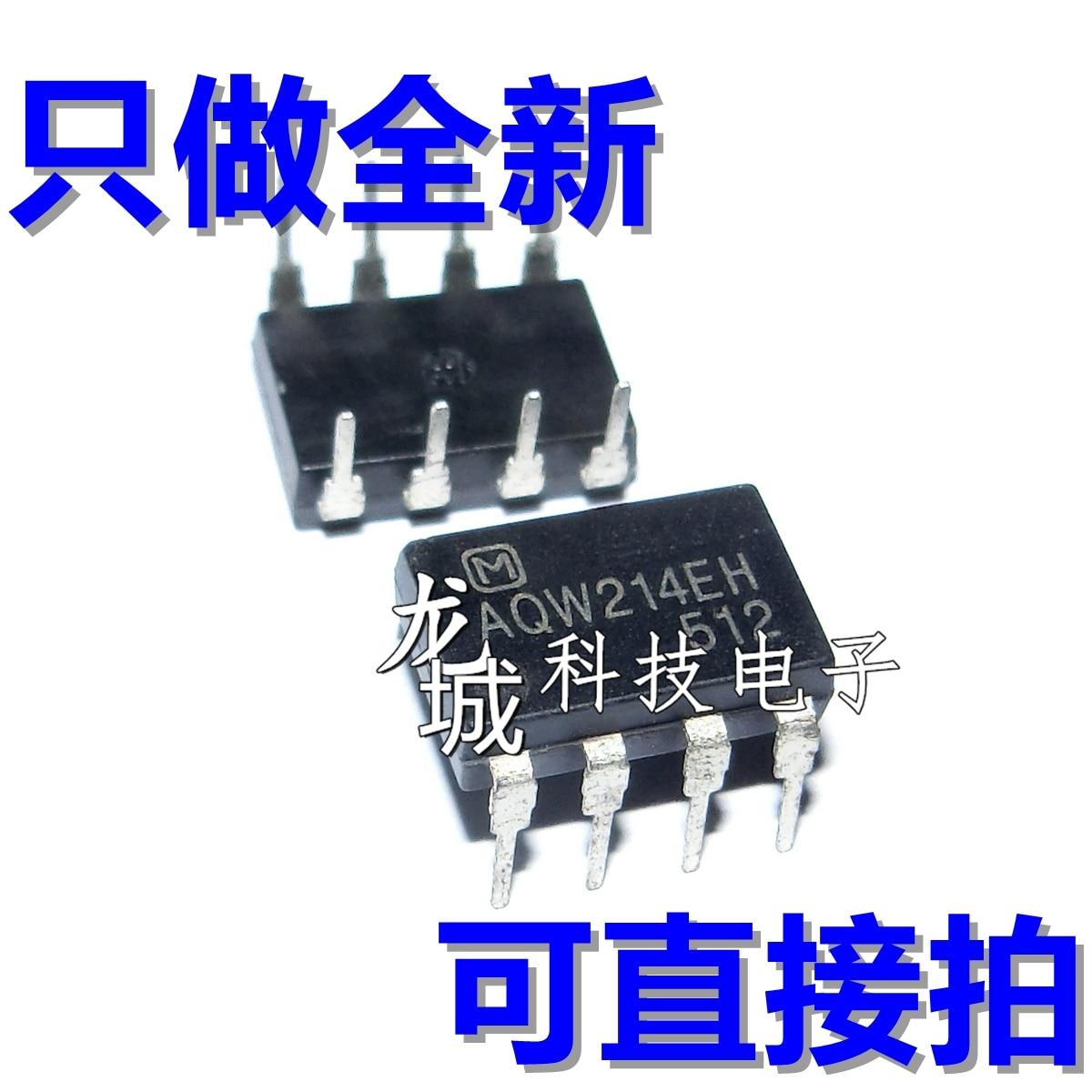 5pcs AQW212EH DIP-8 Optocoupler NEW