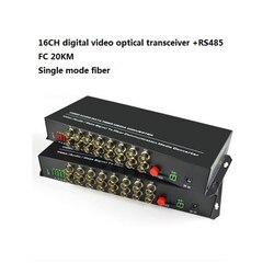16CH цифровой видео оптический конвертер волоконно-оптический видео оптический передатчик и приемник мультиплексор 1CH + 485 данных