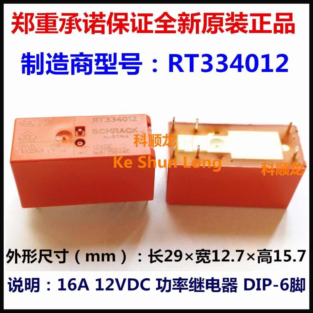 Te Connectivity rt314012 relés 12v dc 1xum 16a 360r Power PCB Relay 855259