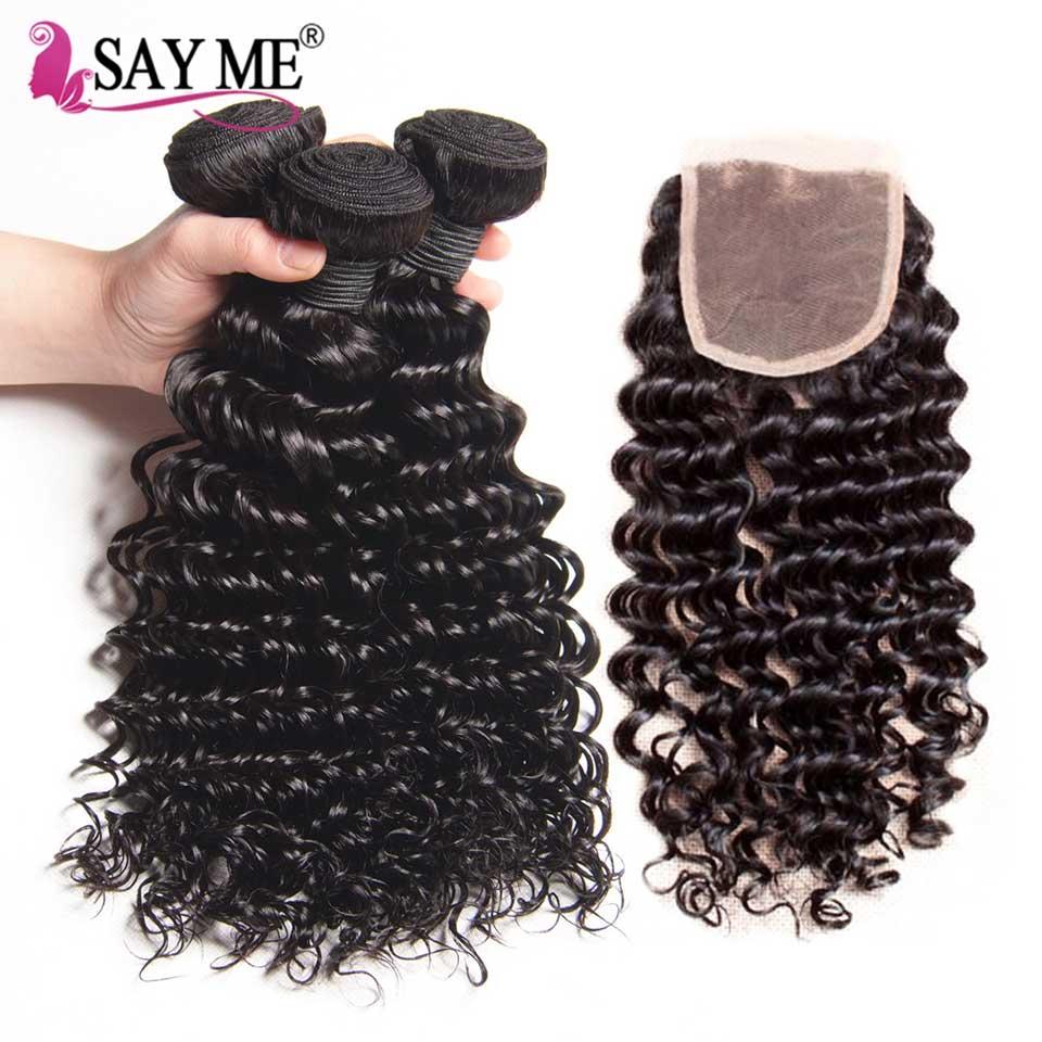 Brazilian Deep Wave Bundles With Closure Remy Weaves Human Hair With Closures 3 Bundles With Lace