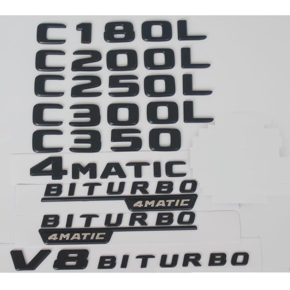 2018 Flat C220 Chrome Letters Trunk Emblem Badge Sticker for Mercedes Benz C220