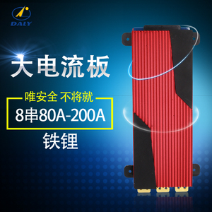 Image 4 - 24V 8S 200A Max200A 3.2V LifePo4 Lithium Iron Phosphate Protection Board 24V High Current Inverter BMS PCM Motorcycle car start
