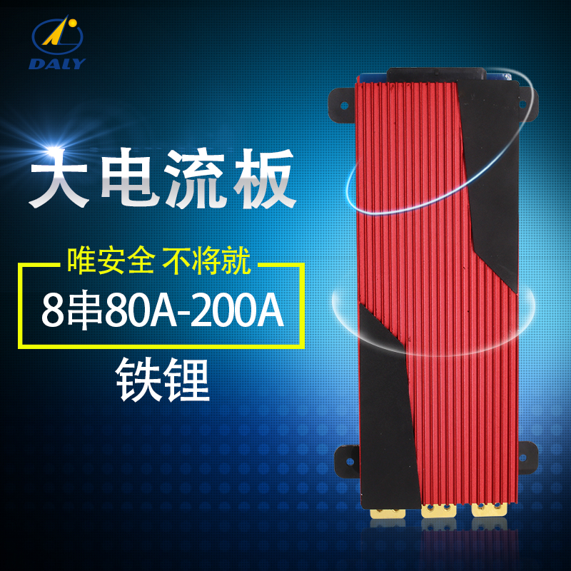 DALY 24V 8S 200A Max 200A 3.2V LifePo4 Lithium Iron Phosphate Protection 24V High Current Inverter BMS PCM Motorcycle Car Start
