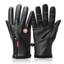 Ветрозащитные кожаные лыжные перчатки с защитой от холода теплые