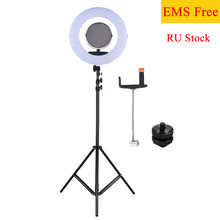 "FD-480II 17.7""/45cm 96W LED Video Ring Light Lamp w/LCD+Foldable Light stand+Adapter+Make-up Mirror+Smartphone Holder for Camera(China)"