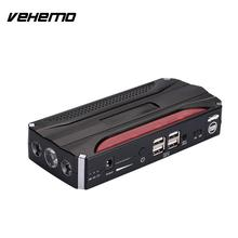 Vehemo 4USB Jump Starter Kit Emergency Car Jump Starter Kit Multi Function Power Kit font b