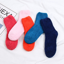 Autumn and winter ladies coral fleece Japanese cuff socks half velvet socks love in the tube thick warm towel socks