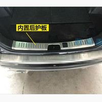 Car styling FOR 08 14 Chevrolet CAPTIVA Stainless Steel Tail internal prevent friction protection plate Car Accessories