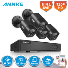 ANNKE 4CH 720P HD CCTV System 1080N DVR 720P 1500TVL IR Outdoor waterproof Security Cameras 720P Home Video Surveillance kit