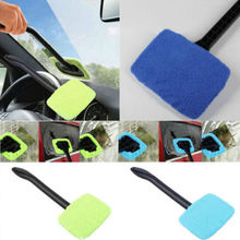 Hot Microfiber Cloth Long Handle Car Wash Brushes Car Body Window Glass Wiper Cleaning Tools Kit Automobile Windshield Cleaner(China)
