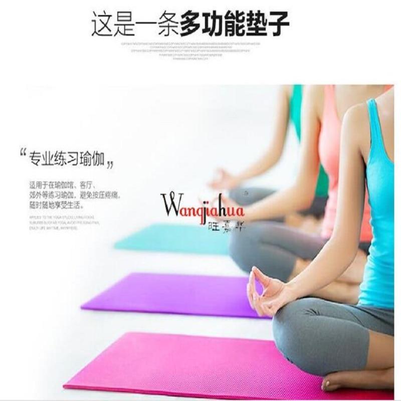 ✔  Фитнес-упражнение Yoga Mat толщиной 6 мм  экологически чистые и безвкусные приседания для новичков m ✔