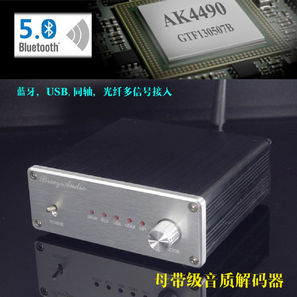 WEILIANG AUDIO SU4 AK4493 Decoder AK4118 Receive XMOS Digital Interface Bluetooth 5.0