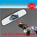 FreeShipping HD Sistema de aparcamiento Automático para Hyundai Elantra Terracan Tucson Accent CCD Cámara de Visión Trasera + HD Espejo retrovisor Del Coche NUEVO