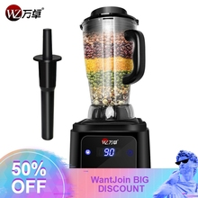 5L Heavy power automatic Digital Smart Timer Program commercial blender Touchscreen professional smoothie Ice Smoothie Bar Fruit