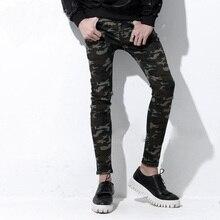 Мужские тощий камо джинсы мужские низкой талией тонкой джинсовые брюки в стиле милитари стрейч брюки бесплатная доставка