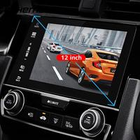 Vehemo HD Mp5 Tempered Glass Navigation GPS Screen Protector Clear Car DVD Protective Films Skins Anti