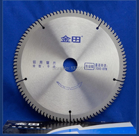 Diameter 200 Or 8 Teeth 100t Aluminum Cutting Saw Disc Blade For Profile Pipe Tube Extrusion