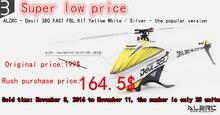 ALZRC – Devil 380 FAST FBL KIT Yellow White / Silver – the popular version