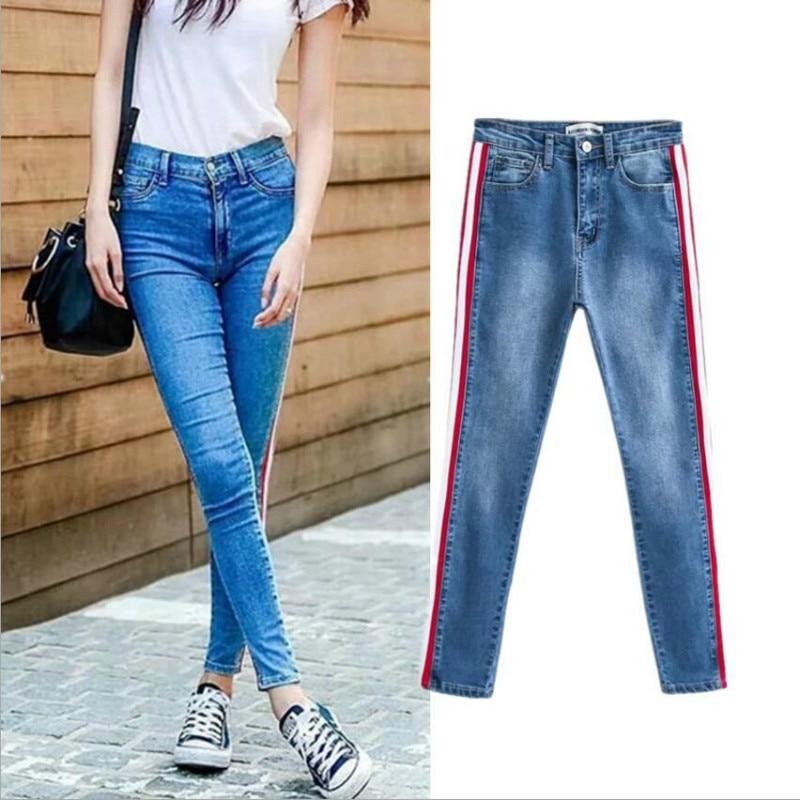 2018 New Vintage Side Stripe Women Jeans High Waist Jeans For Women Skinny Pencil Pants Stretch Denim Jeans Femme Trousers Blue