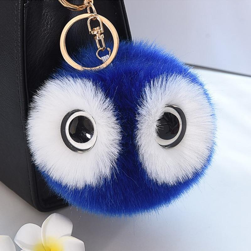 Women Alloy Keychain Gold Plated Black Owl Animal Pom Pom Ball Sequins Keyring