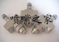 Nozzle: verneveling nozzle verstelbare air verneveling sproeikop gas water mengen verneveling nozzle