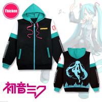 Game Anime Hatsune Miku Cosplay Costume Coat Autumn and Winter Jacket Cotton Thicken fleece Clothes Hoodie Sweatshirts