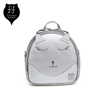 FULANPERS Cute Cat Design Backpack Womens Backpack Small Bag For Teens Female Kawaii Bag Student College Style Backpack Mini