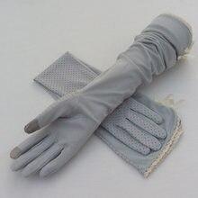 Женские Спортивные Перчатки для фитнеса, велоспорта, солнцезащитные перчатки с длинными пальцами для сенсорного экрана, женские хлопковые ...