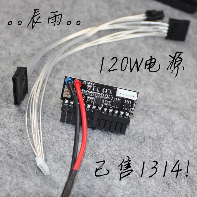 цена на Chen rain mute, super short version, 12V switch, dc-atx in line power module, 120W one machine, NAS computer power supply
