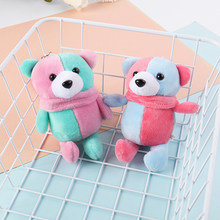 Toddler Crib Soft Toy Hanging Doll Plush Keyring Holder Pendant Lovely Mini Bear Pompom Gift For Girls 8 Years Old Bag Jewelry(China)