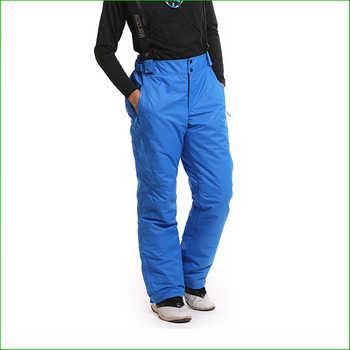 KP01 HIgh quality mens snowboarding ski pants men beginner two ski pants monoboard skiing pants - DISCOUNT ITEM  29% OFF Sports & Entertainment