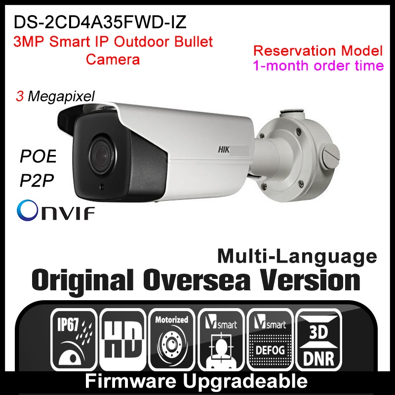 Hikvision  DS-2CD4A35FWD-IZ Original English Version IP camera 3MP security camera CCTV camera P2P ONVIF POE indoor HD H265 hikvision ds 2ae5123t a original english version 2mp ptz ip camera cctv security camera surveillance poe onvif 4k hd network