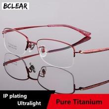 BCLEAR Fashion Titanium Semi-Rimless Optical Eyeglasses Frame Women Eyewear Prescription Spectacles Urltra-Light Red Purple Pink