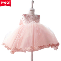 Formal Lace Princess Bridesmaid Cheap Flower Girl Dresses Wedding Easter Party Infant Toddler Baby Christening Pageant