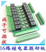 16 Relay Module Module Control Board 3 3V 5V 12V 24V PLC Driver Board Microcontroller