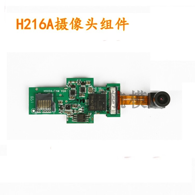 Hubsan H216A spare parts H216A camera assembly H216A 03 Track Shipping