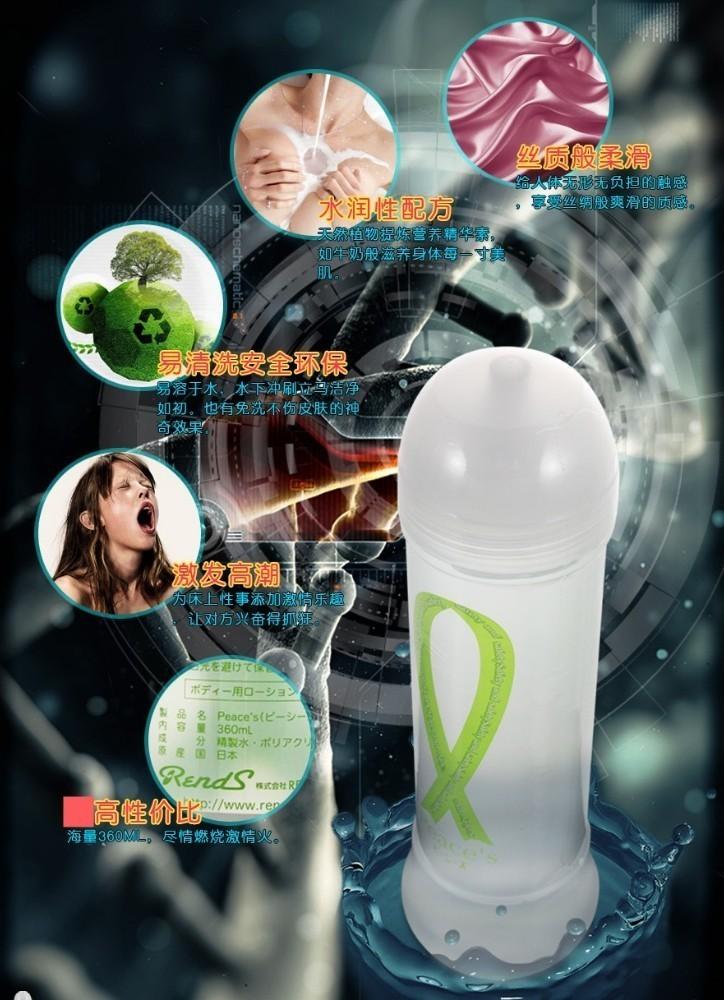 APHRODISIA Lubricant Adult Product Male Lubricant Gay Porno Sex Lube Japon Sexs Perfume Feminino Lubricants Moisturizing Formula