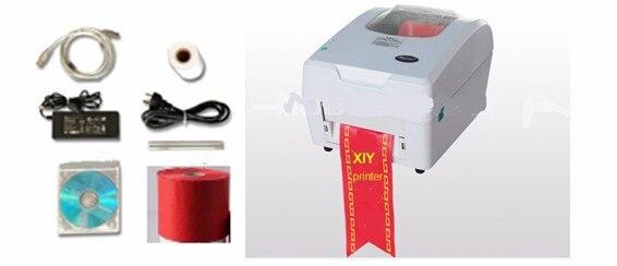 Smart numérique machine d'impression, impression sur tissu et ruban