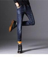 Новые джинсы стрейч прямые брюки теплые Корейская версия тонкие брюки мужские джинсы 2018