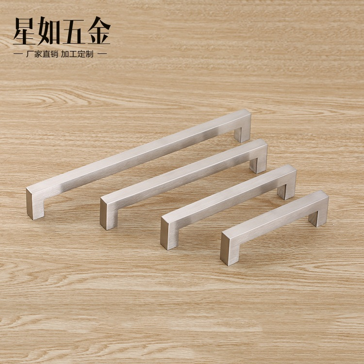 1 PCS 304 Stainless Steel Handles Furniture Drawer Handle Wood Furniture Cabinet Knobs Square Kitchen Cupboard and Drawer Pull new 2pcs lot 304 stainless steel handles hidden recessed invisible pull fire proof door handles cabinet knobs furniture hardware