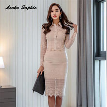 afd5a7a7741dc 2 piece set womens Sexy tops and skirts 2019 Summer Lace Hollow Mosaic  White suits set ladies Skinny business suit twinset Girls-in Women s Sets  from ...