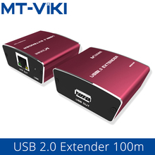 MT-VIKI USB 2.0 Extender 100M High Quality USB to CAT RJ45 LAN UTP kabel Extendion USB Repeater with Power MT-450FT mt power se 16