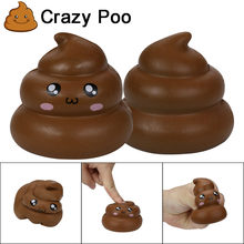 Mini Funny Poo Squishy Slow Rising Toys Cute Cartoon Kawaii Poop Antistress Toys For Kids Novelty Fun Joke Prank Toys 19June11(China)