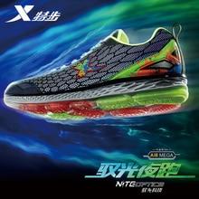 Men's Luminous Light Running Shoes for Men Damping Anti-slip Athletic Sneaker Air Sports Shoes free shipping XTEP