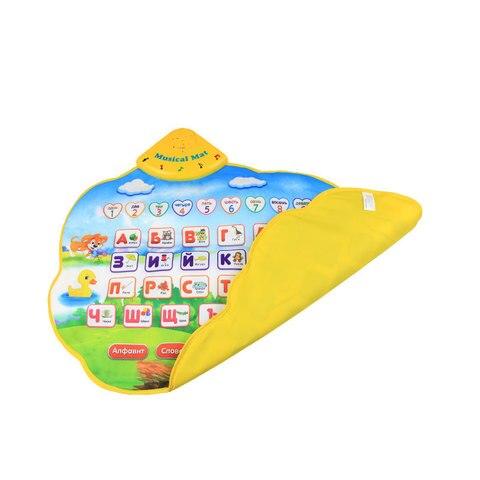 alfabeto russo vocal brinquedo eletronico cartazes alfabeto