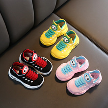 Kids Children Boys Girls Running Sport Sneakers Breathable bee Knit Outdoors Soft Casual baby toddler Shoes ремень quelle heine 35463638
