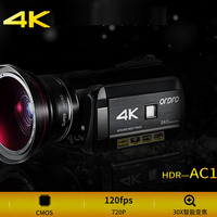 ORDRO Updated AC1 4K Hot Shoe WIFI Digital Camera HDMI 24MP Infrared Night Vision Video Recording Camcorder 3 Touch Screen