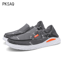 купить 2019 Spring  Summer New Men Canvas Shoes Round Head Breathable Peas Shoes Casual Solid Color Low Help Flat Shoes дешево