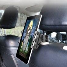 Регулируемая автомобильная подставка для планшета, держатель для IPAD, аксессуары для планшетов, универсальная подставка для планшета, автомобильное крепление к спинке сиденья для планшета 4-11 дюймов